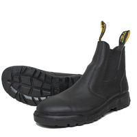 TAIPAN SAFETY BOOTS